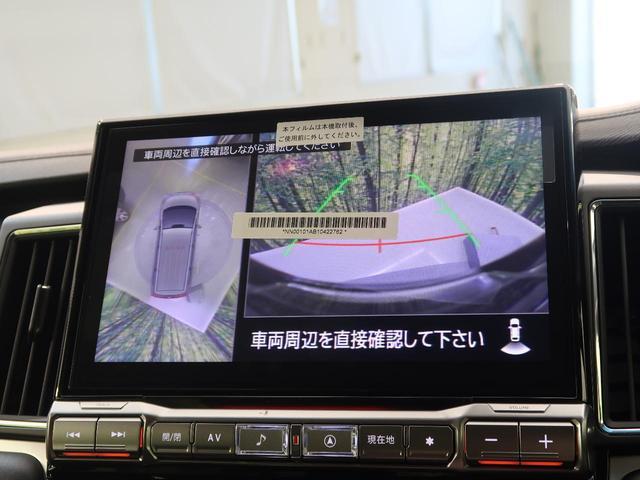 G パワーパッケージ 登録済未使用 11型BIG-X ターボ アラウンドビューモニター 両側電動スライド LEDヘッド&フォグ 純正18インチAW シートヒーター パワーシート オートマチックハイビーム スマートキー(4枚目)