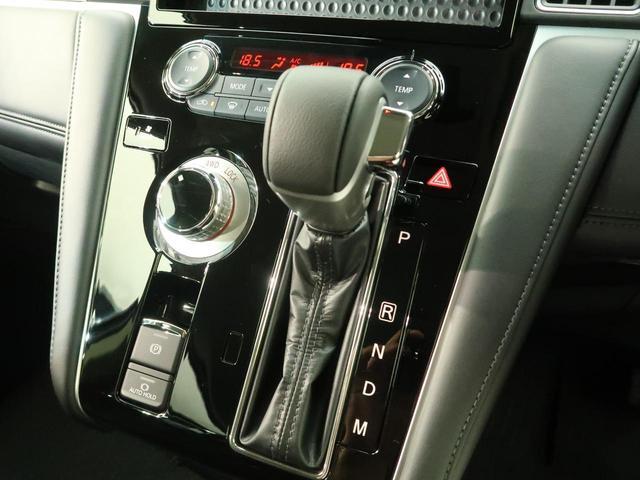 G パワーパッケージ 登録済未使用 11型BIG-X ターボ アラウンドビューモニター 両側電動スライド LEDヘッド&フォグ 純正18インチAW シートヒーター パワーシート オートマチックハイビーム スマートキー(43枚目)