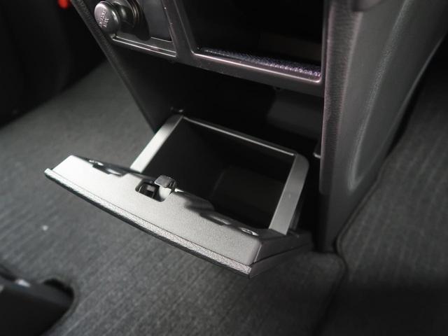 G パワーパッケージ 登録済未使用 11型BIG-X ターボ アラウンドビューモニター 両側電動スライド LEDヘッド&フォグ 純正18インチAW シートヒーター パワーシート オートマチックハイビーム スマートキー(44枚目)