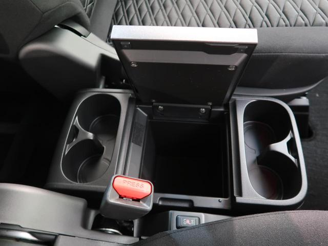 G パワーパッケージ 登録済未使用 11型BIG-X ターボ アラウンドビューモニター 両側電動スライド LEDヘッド&フォグ 純正18インチAW シートヒーター パワーシート オートマチックハイビーム スマートキー(45枚目)