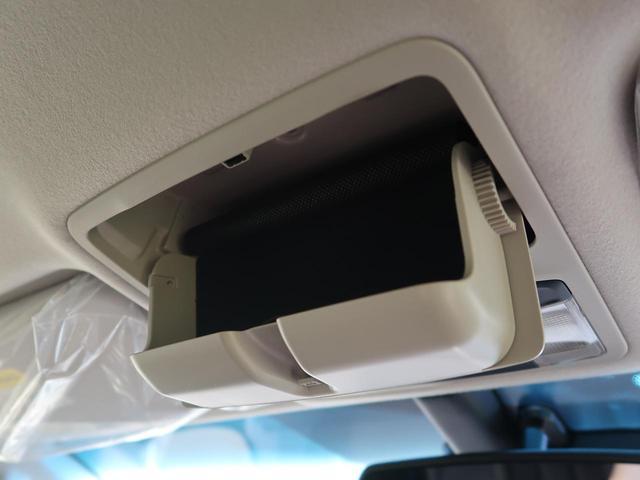 G パワーパッケージ 登録済未使用 11型BIG-X ターボ アラウンドビューモニター 両側電動スライド LEDヘッド&フォグ 純正18インチAW シートヒーター パワーシート オートマチックハイビーム スマートキー(49枚目)