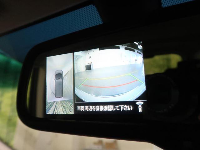 G パワーパッケージ 登録済未使用 11型BIG-X ターボ アラウンドビューモニター 両側電動スライド LEDヘッド&フォグ 純正18インチAW シートヒーター パワーシート オートマチックハイビーム スマートキー(58枚目)