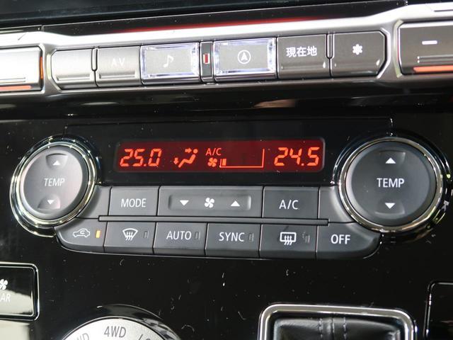 G パワーパッケージ 登録済未使用 11型BIG-X ターボ アラウンドビューモニター 両側電動スライド LEDヘッド&フォグ 純正18インチAW シートヒーター パワーシート オートマチックハイビーム スマートキー(59枚目)