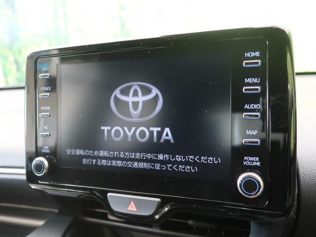 G 禁煙車 8型ディスプレイオーディオナビ機能付き バックカメラ LEDヘッドライト LEDフォグ セーフティセンス オートマチックハイビーム ビルトインETC スマートキー オートエアコン(3枚目)