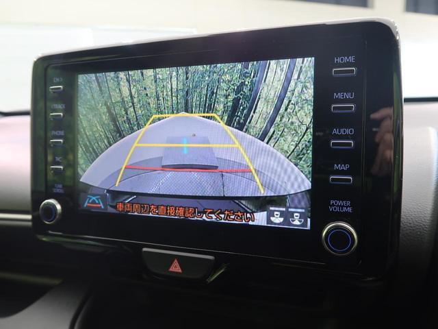 G 禁煙車 8型ディスプレイオーディオナビ機能付き バックカメラ LEDヘッドライト LEDフォグ セーフティセンス オートマチックハイビーム ビルトインETC スマートキー オートエアコン(4枚目)