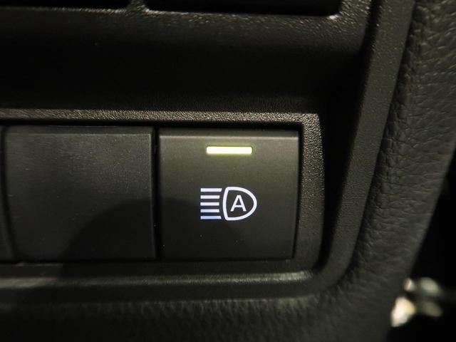 G 禁煙車 8型ディスプレイオーディオナビ機能付き バックカメラ LEDヘッドライト LEDフォグ セーフティセンス オートマチックハイビーム ビルトインETC スマートキー オートエアコン(7枚目)