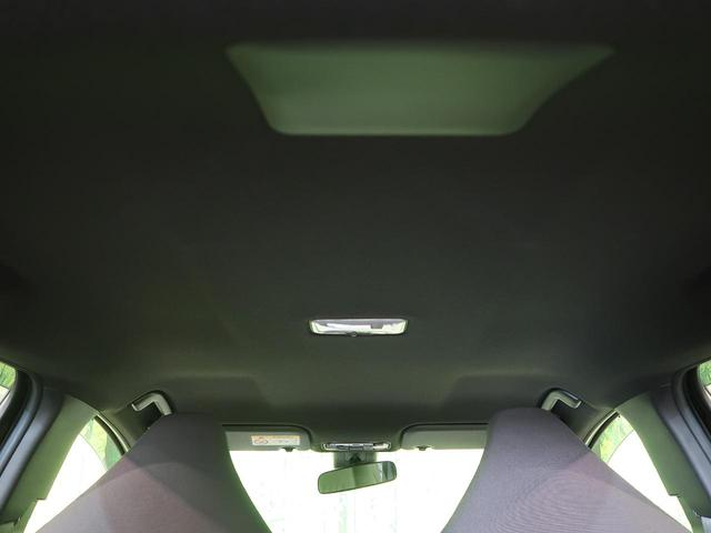 G 禁煙車 8型ディスプレイオーディオナビ機能付き バックカメラ LEDヘッドライト LEDフォグ セーフティセンス オートマチックハイビーム ビルトインETC スマートキー オートエアコン(26枚目)