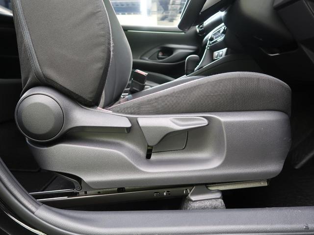 G 禁煙車 8型ディスプレイオーディオナビ機能付き バックカメラ LEDヘッドライト LEDフォグ セーフティセンス オートマチックハイビーム ビルトインETC スマートキー オートエアコン(36枚目)
