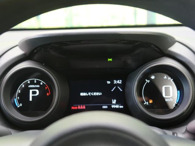 G 禁煙車 8型ディスプレイオーディオナビ機能付き バックカメラ LEDヘッドライト LEDフォグ セーフティセンス オートマチックハイビーム ビルトインETC スマートキー オートエアコン(39枚目)