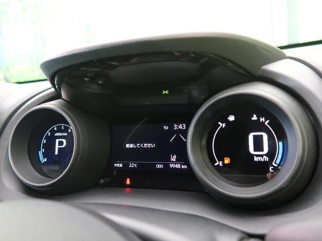 G 禁煙車 8型ディスプレイオーディオナビ機能付き バックカメラ LEDヘッドライト LEDフォグ セーフティセンス オートマチックハイビーム ビルトインETC スマートキー オートエアコン(40枚目)