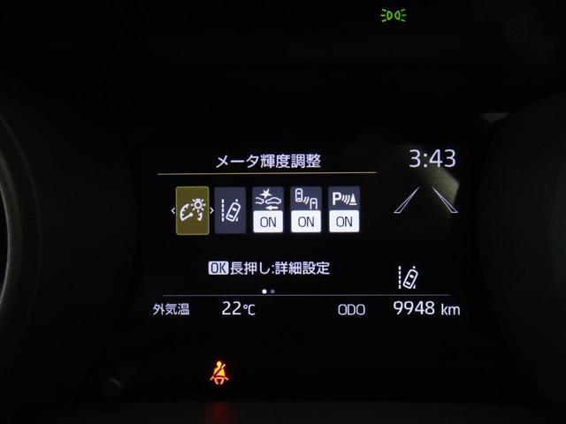 G 禁煙車 8型ディスプレイオーディオナビ機能付き バックカメラ LEDヘッドライト LEDフォグ セーフティセンス オートマチックハイビーム ビルトインETC スマートキー オートエアコン(42枚目)