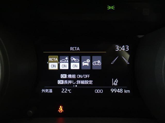 G 禁煙車 8型ディスプレイオーディオナビ機能付き バックカメラ LEDヘッドライト LEDフォグ セーフティセンス オートマチックハイビーム ビルトインETC スマートキー オートエアコン(43枚目)
