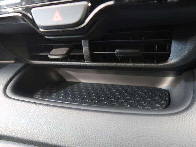 G 禁煙車 8型ディスプレイオーディオナビ機能付き バックカメラ LEDヘッドライト LEDフォグ セーフティセンス オートマチックハイビーム ビルトインETC スマートキー オートエアコン(47枚目)