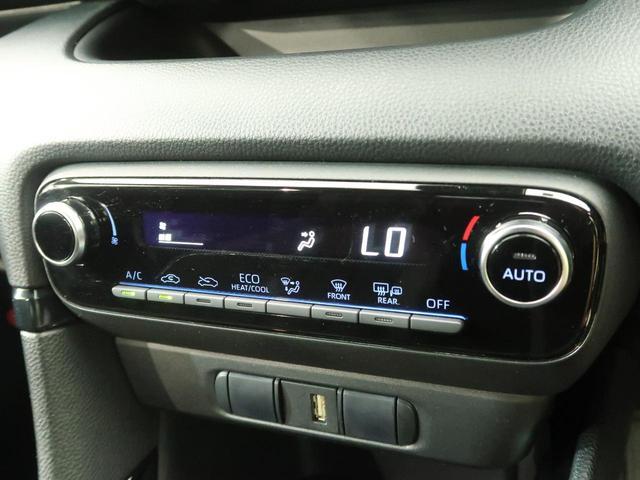 G 禁煙車 8型ディスプレイオーディオナビ機能付き バックカメラ LEDヘッドライト LEDフォグ セーフティセンス オートマチックハイビーム ビルトインETC スマートキー オートエアコン(48枚目)
