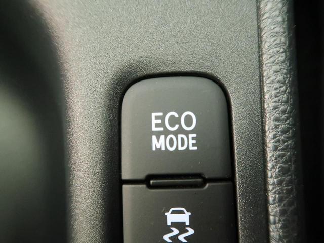G 禁煙車 8型ディスプレイオーディオナビ機能付き バックカメラ LEDヘッドライト LEDフォグ セーフティセンス オートマチックハイビーム ビルトインETC スマートキー オートエアコン(51枚目)