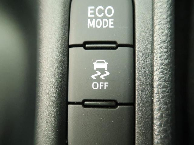 G 禁煙車 8型ディスプレイオーディオナビ機能付き バックカメラ LEDヘッドライト LEDフォグ セーフティセンス オートマチックハイビーム ビルトインETC スマートキー オートエアコン(52枚目)