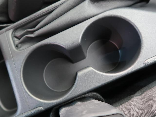 G 禁煙車 8型ディスプレイオーディオナビ機能付き バックカメラ LEDヘッドライト LEDフォグ セーフティセンス オートマチックハイビーム ビルトインETC スマートキー オートエアコン(53枚目)