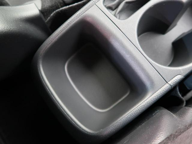 G 禁煙車 8型ディスプレイオーディオナビ機能付き バックカメラ LEDヘッドライト LEDフォグ セーフティセンス オートマチックハイビーム ビルトインETC スマートキー オートエアコン(54枚目)