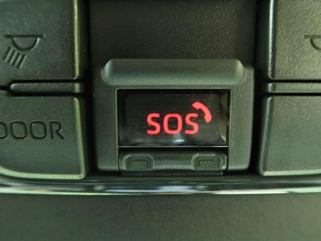 G 禁煙車 8型ディスプレイオーディオナビ機能付き バックカメラ LEDヘッドライト LEDフォグ セーフティセンス オートマチックハイビーム ビルトインETC スマートキー オートエアコン(57枚目)