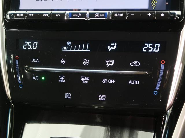 エレガンス 9型BIG-X 4WD セーフティセンス LEDヘッド&フォグ ハーフレザー バックカメラ レーダークルーズ 純正17インチAW デュアルオートエアコン ビルトインETC オートマチックハイビーム(5枚目)