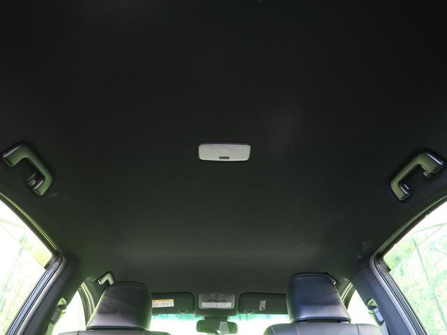 エレガンス 9型BIG-X 4WD セーフティセンス LEDヘッド&フォグ ハーフレザー バックカメラ レーダークルーズ 純正17インチAW デュアルオートエアコン ビルトインETC オートマチックハイビーム(25枚目)