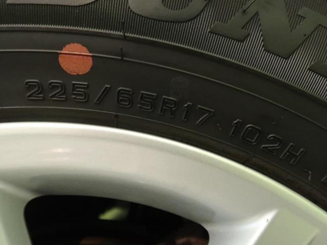 エレガンス 9型BIG-X 4WD セーフティセンス LEDヘッド&フォグ ハーフレザー バックカメラ レーダークルーズ 純正17インチAW デュアルオートエアコン ビルトインETC オートマチックハイビーム(29枚目)