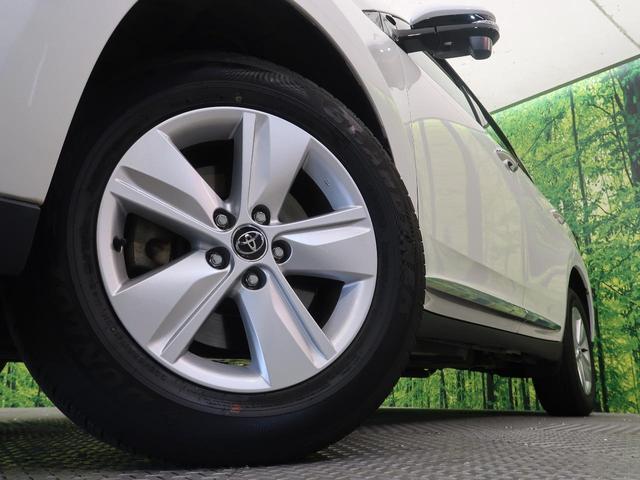 エレガンス 9型BIG-X 4WD セーフティセンス LEDヘッド&フォグ ハーフレザー バックカメラ レーダークルーズ 純正17インチAW デュアルオートエアコン ビルトインETC オートマチックハイビーム(30枚目)
