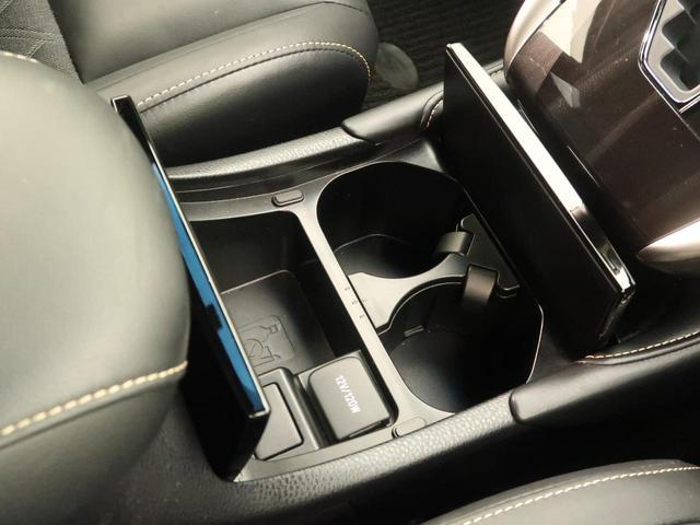 エレガンス 9型BIG-X 4WD セーフティセンス LEDヘッド&フォグ ハーフレザー バックカメラ レーダークルーズ 純正17インチAW デュアルオートエアコン ビルトインETC オートマチックハイビーム(47枚目)