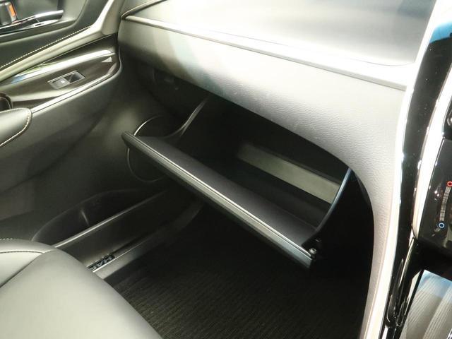 エレガンス 9型BIG-X 4WD セーフティセンス LEDヘッド&フォグ ハーフレザー バックカメラ レーダークルーズ 純正17インチAW デュアルオートエアコン ビルトインETC オートマチックハイビーム(49枚目)