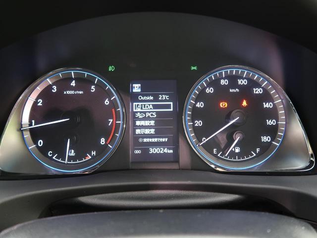 エレガンス 9型BIG-X 4WD セーフティセンス LEDヘッド&フォグ ハーフレザー バックカメラ レーダークルーズ 純正17インチAW デュアルオートエアコン ビルトインETC オートマチックハイビーム(50枚目)
