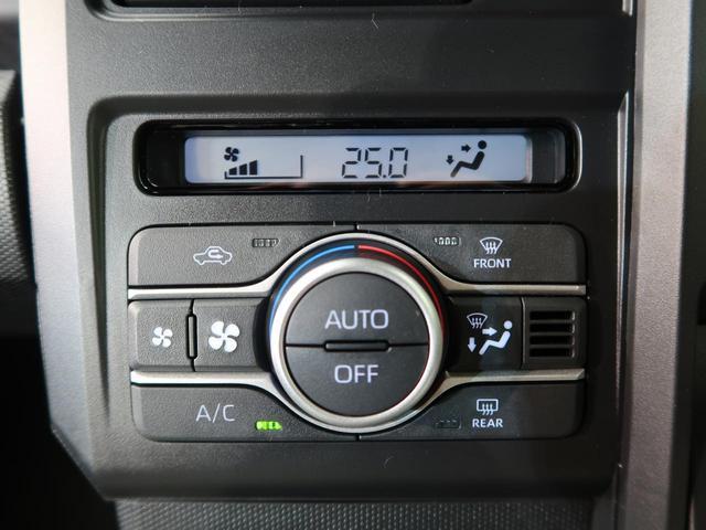 X 届出済未使用 スマートアシスト スカイフィールトップ LEDヘッド オートハイビーム オートライト コーナーセンサー オートエアコン 電動格納ミラー アイドリングストップ(7枚目)