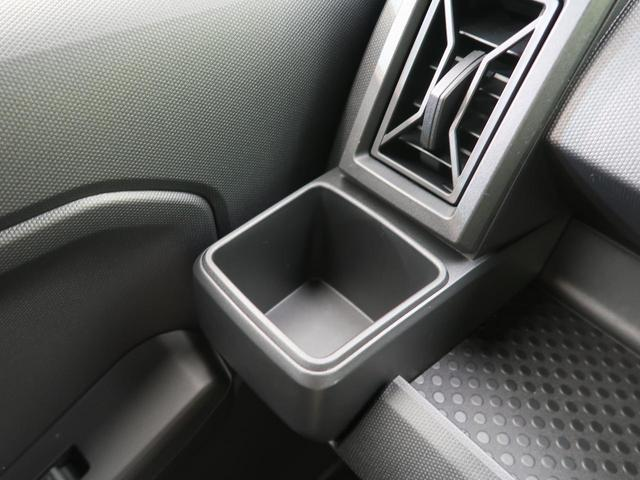 X 届出済未使用 スマートアシスト スカイフィールトップ LEDヘッド オートハイビーム オートライト コーナーセンサー オートエアコン 電動格納ミラー アイドリングストップ(31枚目)