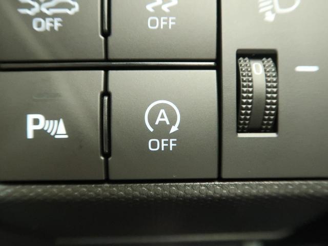 X 届出済未使用 スマートアシスト スカイフィールトップ LEDヘッド オートハイビーム オートライト コーナーセンサー オートエアコン 電動格納ミラー アイドリングストップ(32枚目)