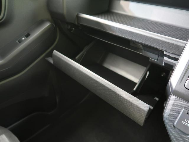 X 届出済未使用 スマートアシスト スカイフィールトップ LEDヘッド オートハイビーム オートライト コーナーセンサー オートエアコン 電動格納ミラー アイドリングストップ(35枚目)