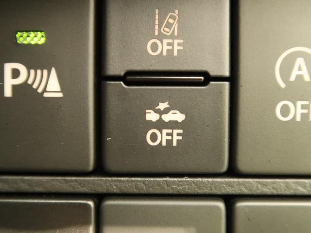 L セーフティサポート 禁煙 純正CDオーディオ キーレスエントリー シートヒーター デュアルセンサーブレーキ リアパーキングセンサー 車線逸脱警報 ハイビームアシスト アイドリングストップ(8枚目)