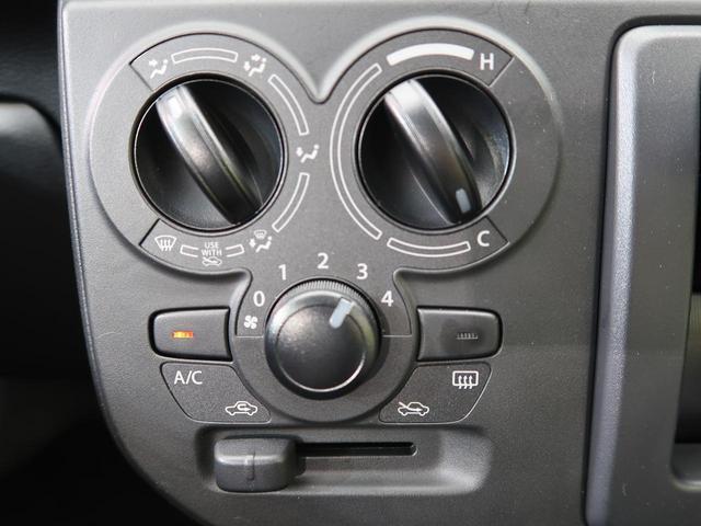 L セーフティサポート 禁煙 純正CDオーディオ キーレスエントリー シートヒーター デュアルセンサーブレーキ リアパーキングセンサー 車線逸脱警報 ハイビームアシスト アイドリングストップ(34枚目)