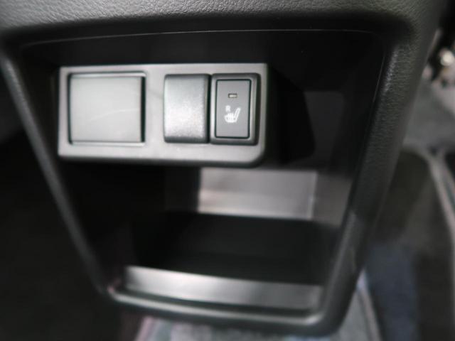 L セーフティサポート 禁煙 純正CDオーディオ キーレスエントリー シートヒーター デュアルセンサーブレーキ リアパーキングセンサー 車線逸脱警報 ハイビームアシスト アイドリングストップ(36枚目)