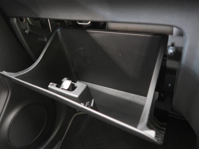 L セーフティサポート 禁煙 純正CDオーディオ キーレスエントリー シートヒーター デュアルセンサーブレーキ リアパーキングセンサー 車線逸脱警報 ハイビームアシスト アイドリングストップ(39枚目)