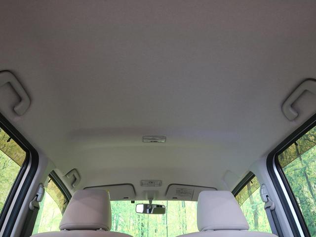 L 禁煙車 SDナビ アイドリングストップ 電動格納ミラー ETC 横滑り防止装置 衝突安全ボディ ベージュモケット ベンチシート(32枚目)