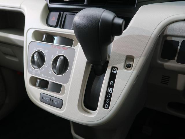 L 禁煙車 SDナビ アイドリングストップ 電動格納ミラー ETC 横滑り防止装置 衝突安全ボディ ベージュモケット ベンチシート(45枚目)