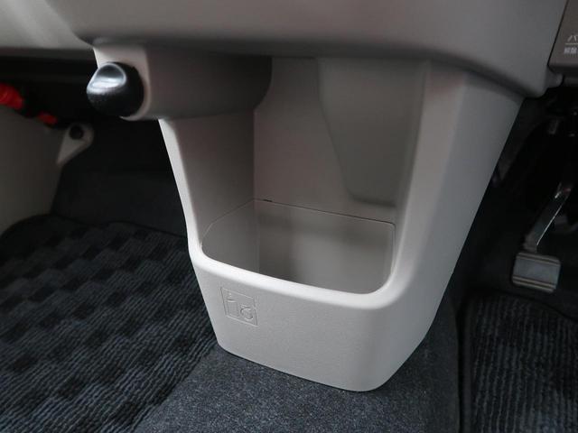 L 禁煙車 SDナビ アイドリングストップ 電動格納ミラー ETC 横滑り防止装置 衝突安全ボディ ベージュモケット ベンチシート(46枚目)