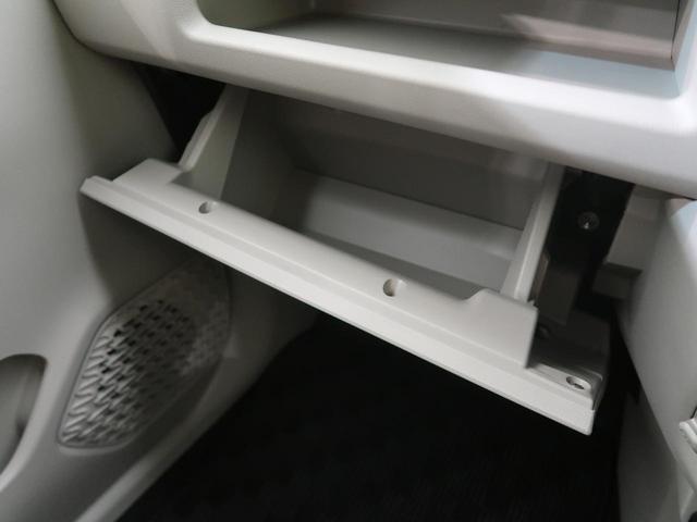 L 禁煙車 SDナビ アイドリングストップ 電動格納ミラー ETC 横滑り防止装置 衝突安全ボディ ベージュモケット ベンチシート(47枚目)