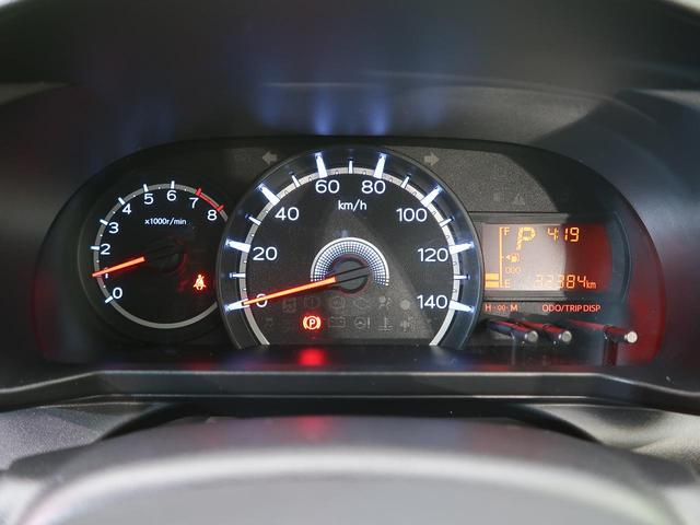 L 禁煙車 SDナビ アイドリングストップ 電動格納ミラー ETC 横滑り防止装置 衝突安全ボディ ベージュモケット ベンチシート(49枚目)