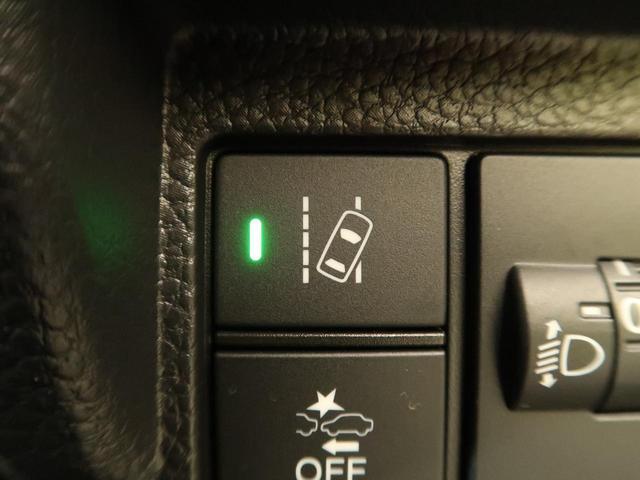 L 届出済未使用 ホンダセンシング 電動スライド LEDヘッド&フォグ シートヒーター スマートキー 純正14インチAW パーキングセンサー オートエアコン オートハイビーム アダプティブクルーズ(8枚目)
