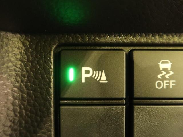 L 届出済未使用 ホンダセンシング 電動スライド LEDヘッド&フォグ シートヒーター スマートキー 純正14インチAW パーキングセンサー オートエアコン オートハイビーム アダプティブクルーズ(9枚目)