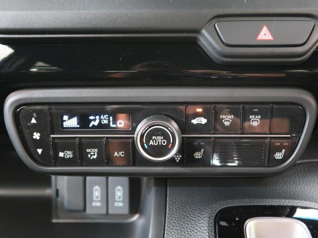 L 届出済未使用 ホンダセンシング 電動スライド LEDヘッド&フォグ シートヒーター スマートキー 純正14インチAW パーキングセンサー オートエアコン オートハイビーム アダプティブクルーズ(11枚目)