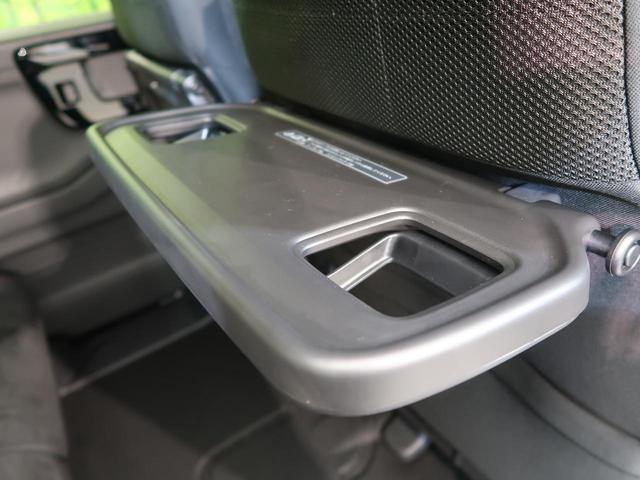 L 届出済未使用 ホンダセンシング 電動スライド LEDヘッド&フォグ シートヒーター スマートキー 純正14インチAW パーキングセンサー オートエアコン オートハイビーム アダプティブクルーズ(25枚目)