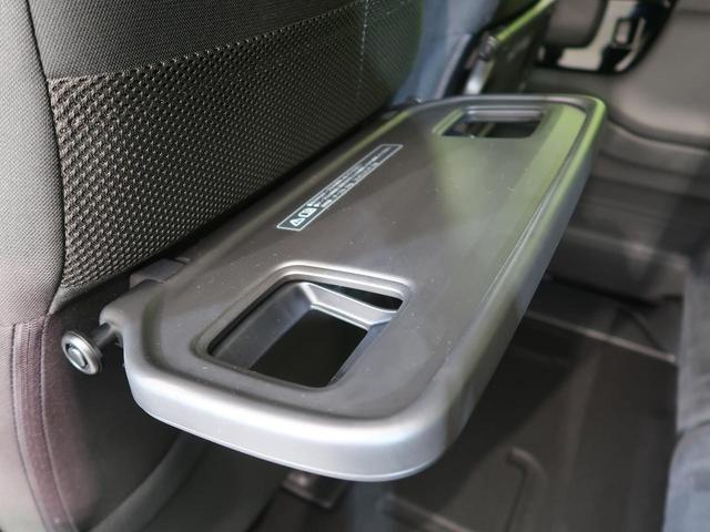 L 届出済未使用 ホンダセンシング 電動スライド LEDヘッド&フォグ シートヒーター スマートキー 純正14インチAW パーキングセンサー オートエアコン オートハイビーム アダプティブクルーズ(33枚目)