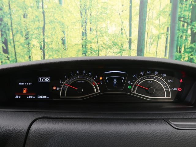 L 届出済未使用 ホンダセンシング 電動スライド LEDヘッド&フォグ シートヒーター スマートキー 純正14インチAW パーキングセンサー オートエアコン オートハイビーム アダプティブクルーズ(47枚目)