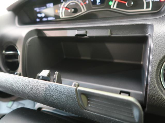 L 届出済未使用 ホンダセンシング 電動スライド LEDヘッド&フォグ シートヒーター スマートキー 純正14インチAW パーキングセンサー オートエアコン オートハイビーム アダプティブクルーズ(48枚目)
